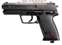 Heckler & Koch P8 Airsoft 6mm Co2