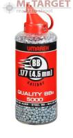 Umarex BB Stahlrundkugeln - 5000 Stück