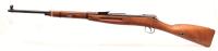 Einzellader Büchse Mosin Nagant - Training Rifle -...