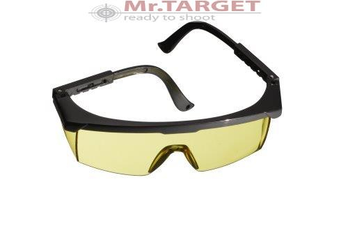 Umarex Schießbrille gelb