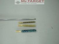 Reinigungsset für Langwaffen 4-teilig 6mm