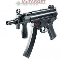 Heckler & Koch MP5 K