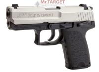 IWG SP 15 Compact bicolor