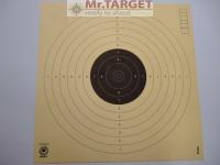 Zielscheiben Luftpistole 10m, 100 Stück