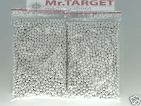 Softairkugeln 0,20g Hausmarke 2000 Stück