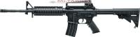 OBERLAND ARMS OA-15 M4 RIS, cal. 6mm BB, AEG